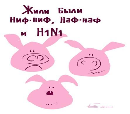 Юрий Тубольцев: Абсурдознание