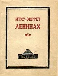 Юрий Тубольцев: Минимаксималисткий шизосюр