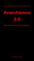 Олладий Тудаев: Анархизм 2.0: Перспективы