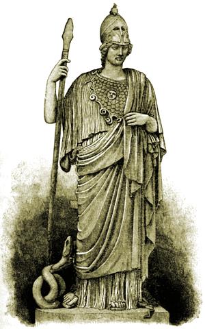 Рустем Вахитов: Платон как метафизик (образ Платона у Рене Генона)