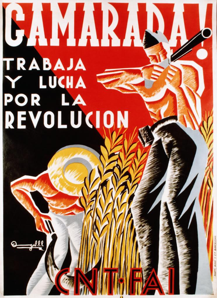 Революция. Скоро …