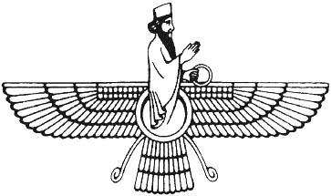 «Шканд Гуманиг Визар»