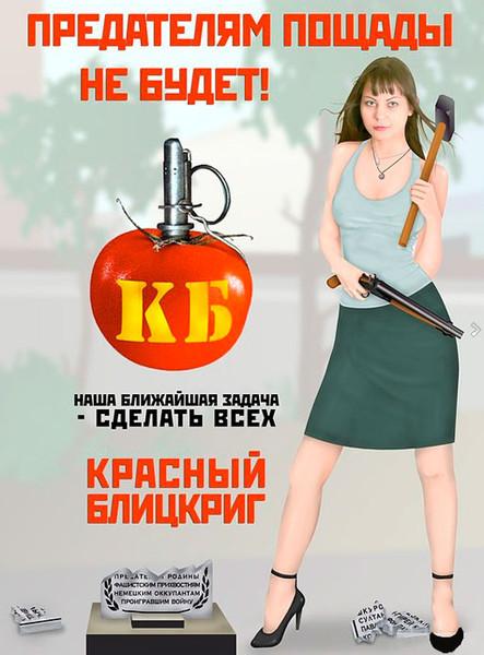 Алексей Самошкин: Блогокоммуникаторий или Классический дуализм блогосферы