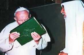 Ислам в Ватикане